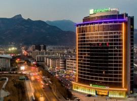 Holiday Inn Express Taian City Center, an IHG hotel، فندق في تايآن