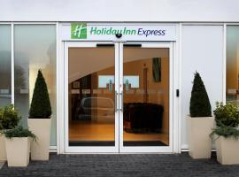 Holiday Inn Express Wakefield, hotel in Wakefield