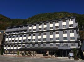 Hotel Route-Inn Kawaguchiko, hotel in Fujikawaguchiko