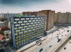 Holiday Inn Express Moscow - Baumanskaya, hotel near Losiny Ostrov National Park, Moscow