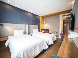 Holiday Inn Express Nanjing Xuanwu Lake, hôtel à Nankin