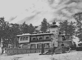 Комплекс Бръшлян, хотел в Трявна
