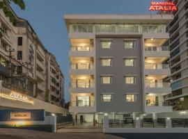 Manipal Atalia Service Apartments, apartment in Manipala