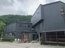 유자와에 위치한 호텔 Hotel Cho