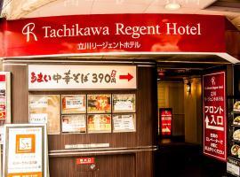 Tachikawa Regent Hotel, hotel in Tachikawa