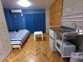 Minato Heights / Vacation STAY 60833, hotel in Funabashi