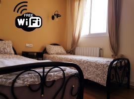 Un havre de paix à Ifrane, appartement à Ifrane