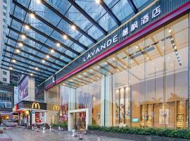 Lavande Hotel (Guangzhou Huadu Square), hotel near Guangzhou Sunac Snow Park, Huadu