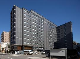 APA Hotel Kyoto-Eki Higashi, отель в Киото