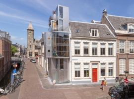 Het Sluijmerhuis, B&B in Utrecht