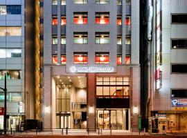 Hotel Dans Le Coeur Osaka Umeda, hotel near Knowledge Capital, Osaka