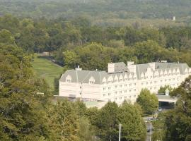 Hilton Pearl River, hotel near Ramapo College, Pearl River