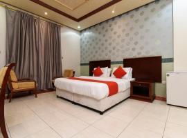 ElAF ALHAMRA, hotel perto de Saqr Aljazeera Aviation Museum, Riyadh