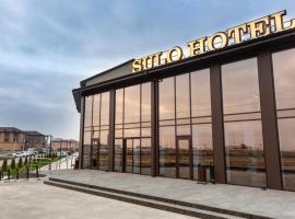 SULO Hotel, отель в Атырау