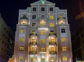 The View Al Barsha Hotel Apartments, apartman u Dubaiju