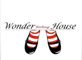Wonder House, hotel con jacuzzi a Verona
