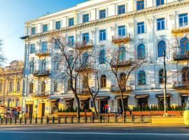 Rustaveli Hotel, hotel in Tbilisi City