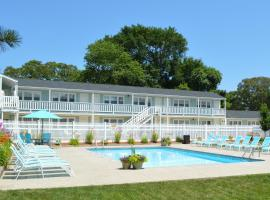 The Escape Inn, hotel near Hy-Line Cruises, South Yarmouth