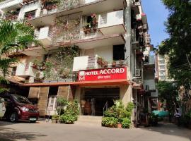 Accord Hotel, hotel near Mumbai Domestic Terminal 1, Mumbai