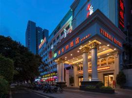 Vienna Hotel (Quanzhou Bus Station), отель в городе Цюаньчжоу