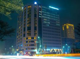 UB Grand Hotel, hotel in Ulaanbaatar