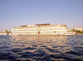 King Tut I Nile Cruise, hotel near Luxor International Airport - LXR, Luxor