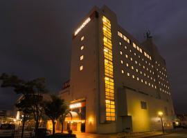 アパホテル 山形鶴岡駅前、鶴岡市のホテル