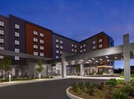 Hampton Inn Woburn Boston, Ma, accessible hotel in Woburn