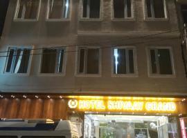 Hotel Shivaay Grand, hôtel à Amritsar