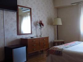 HOTEL PERUGIA, hotel en Necochea