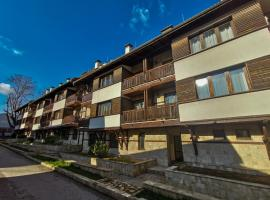 Тринити Апартаменти, апартамент в Банско