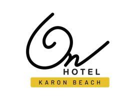 ON Hotel Phuket, hotel in Karon Beach