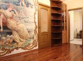 Двухкомнатные апартаменты на юбилейном 31, hotel in Reutov