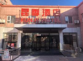 Beijing Kunji Hotel, hotel in Shunyi