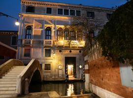 Ca' Vendramin Zago, hotel in Venice