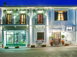 Archontiko Kymis Boutique Hotel , ξενοδοχείο στην Κύμη