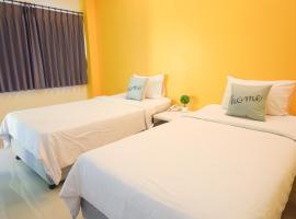 The Modern Hotel, hotel in Nakhon Si Thammarat