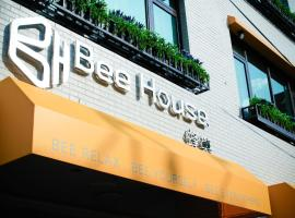 Bee House - Taipei Station Branch, hotel in Datong District , Taipei