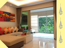 Apt S104 Kamala Regent, apartment in Kamala Beach