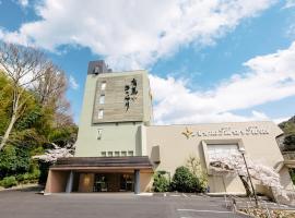 有馬きらり、神戸市のバケーションレンタル