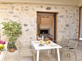 Platanus House, hotel near Botanical Park & Gardens of Crete, Mesklá