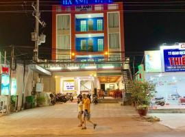 Ha Anh Hotel - Mui Ne, отель в Муйне
