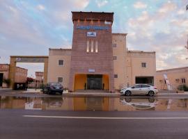 Yar Furnished Apartments, hotel em Jazan