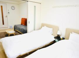 1min Walk To The Station, self catering accommodation in Osaka