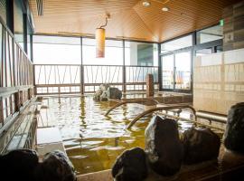 La Vista Furano Hills Natural Hot Spring, hotel near Furano Golf Course, Furano
