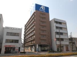 AB Hotel Gifu、岐阜市のホテル