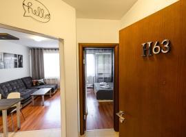 Belvedere Holiday Club ...VIP ap., room in Bansko