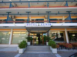 Xenia Hotel Drama, hotel in Drama