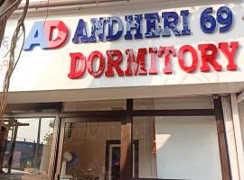 Andheri 69 Dormitory, apartment in Mumbai