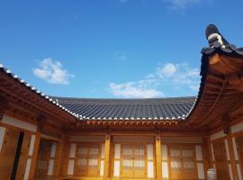 SiEunJae, vacation rental in Gyeongju